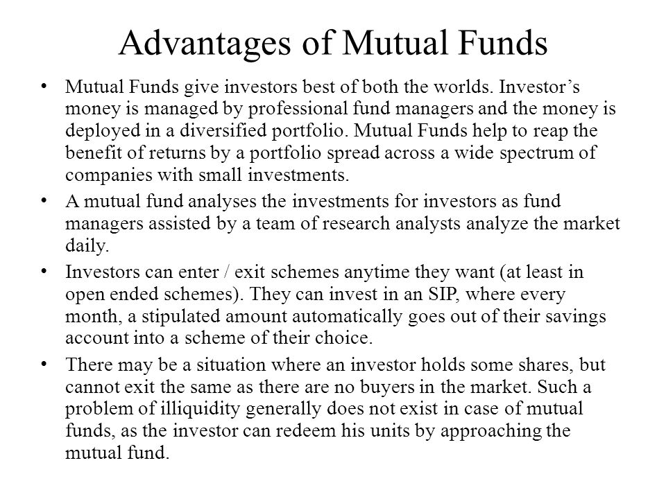 Advantages of Mutual Funds