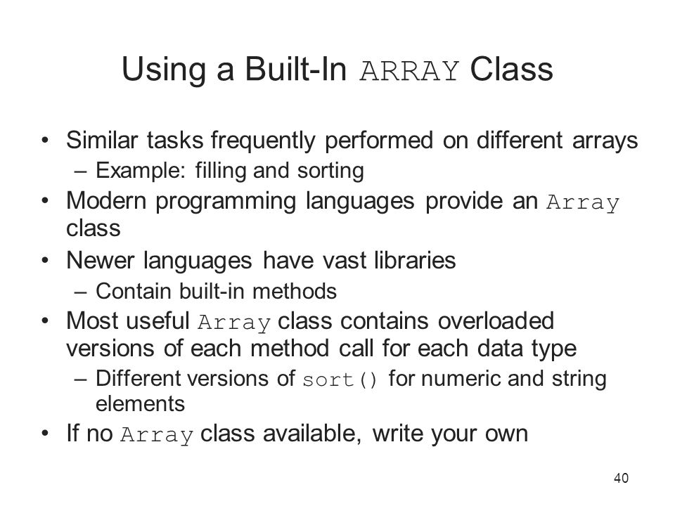 Using a Built-In ARRAY Class
