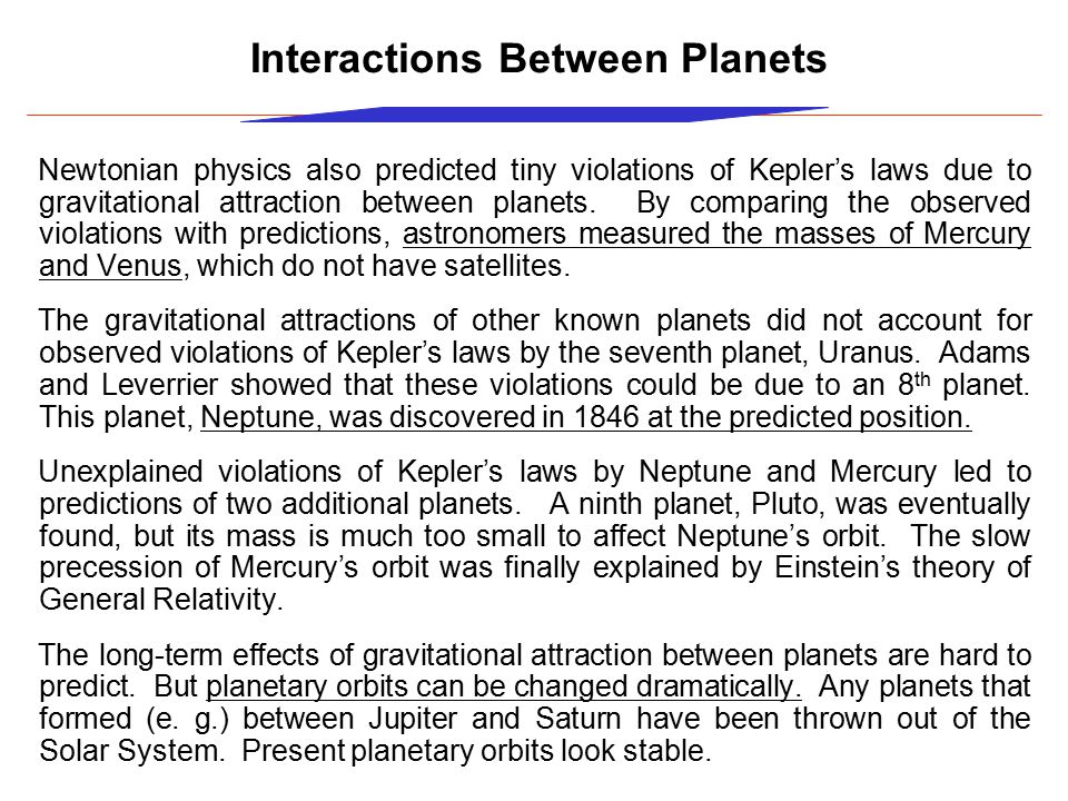 Interactions Between Planets