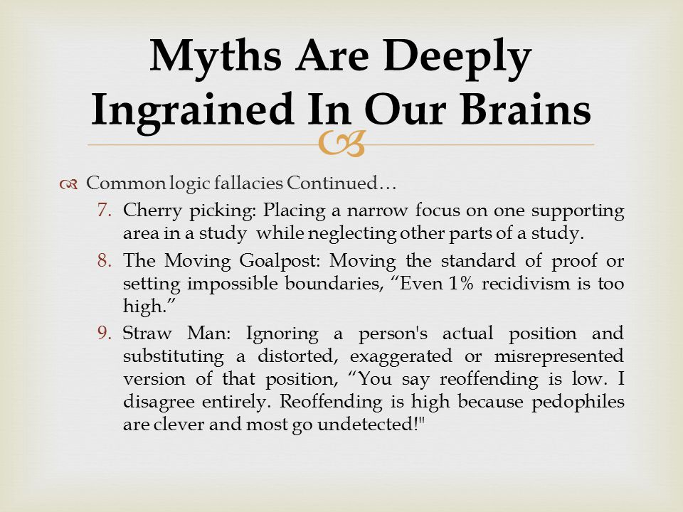 Myths Are Deeply Ingrained In Our Brains