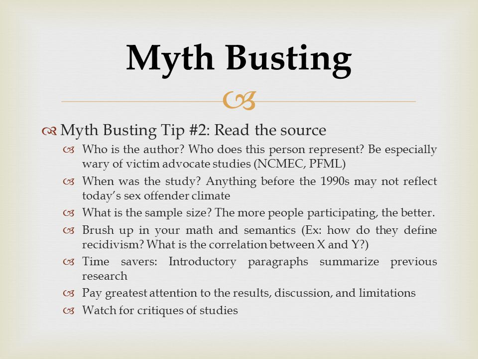 Myth Busting Myth Busting Tip #2: Read the source