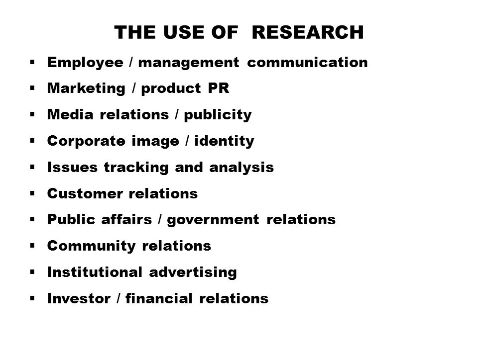 The Use of Research Employee / management communication