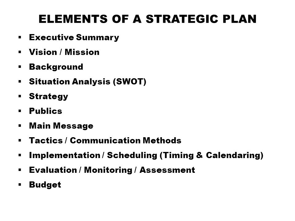 Elements of a Strategic Plan