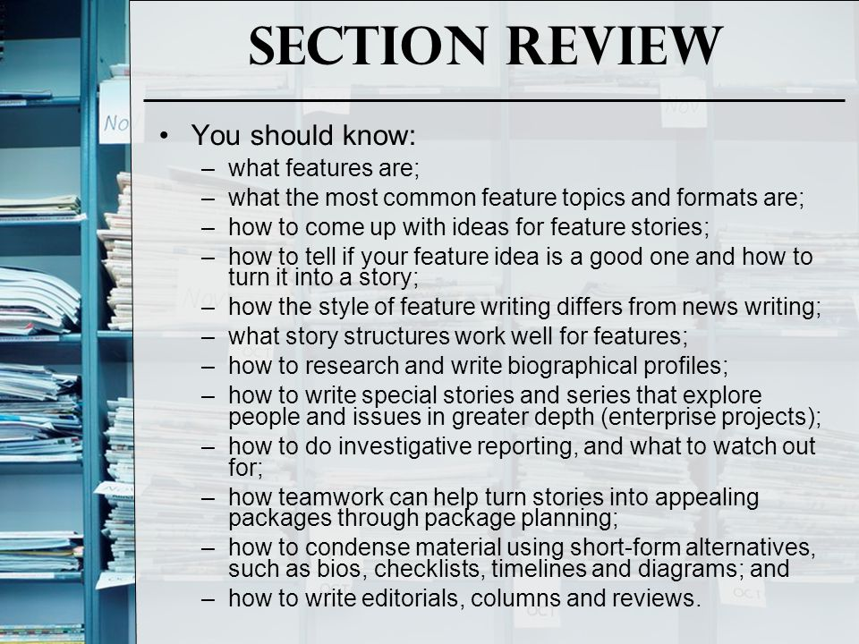 Section Review You should know: what features are;