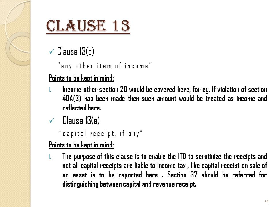 Clause 13 Clause 13(d) Clause 13(e) any other item of income
