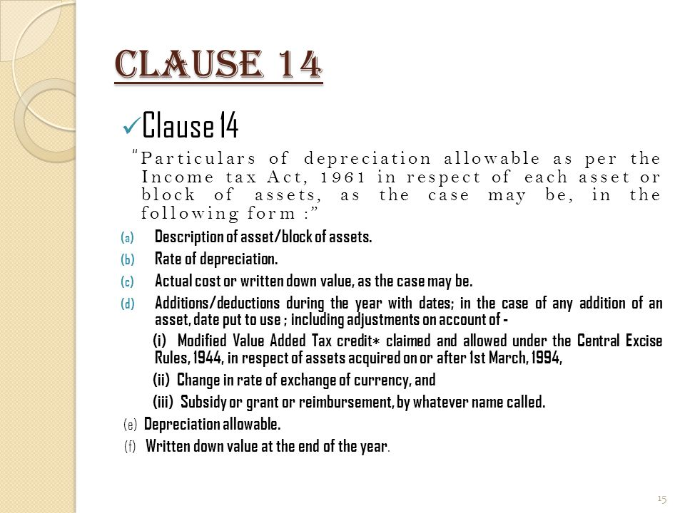 Clause 14 Clause 14 Description of asset/block of assets.
