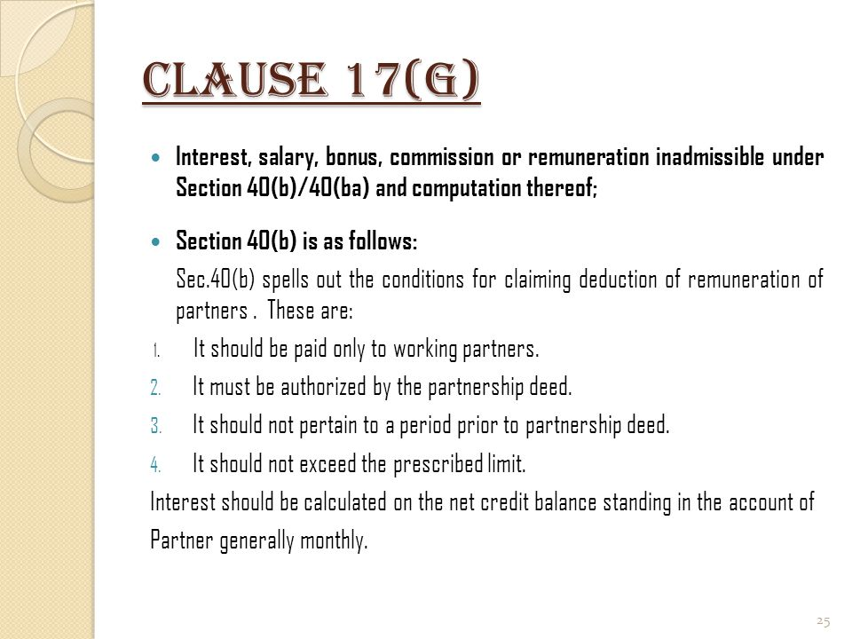 Clause 17(G) Interest, salary, bonus, commission or remuneration inadmissible under Section 40(b)/40(ba) and computation thereof;