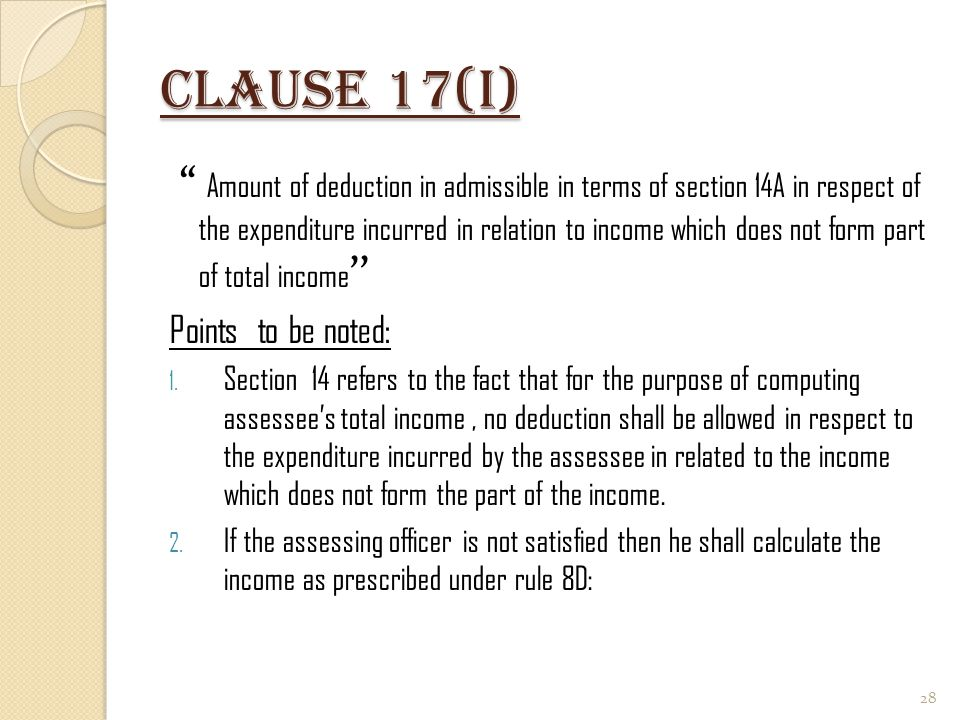 Clause 17(I)