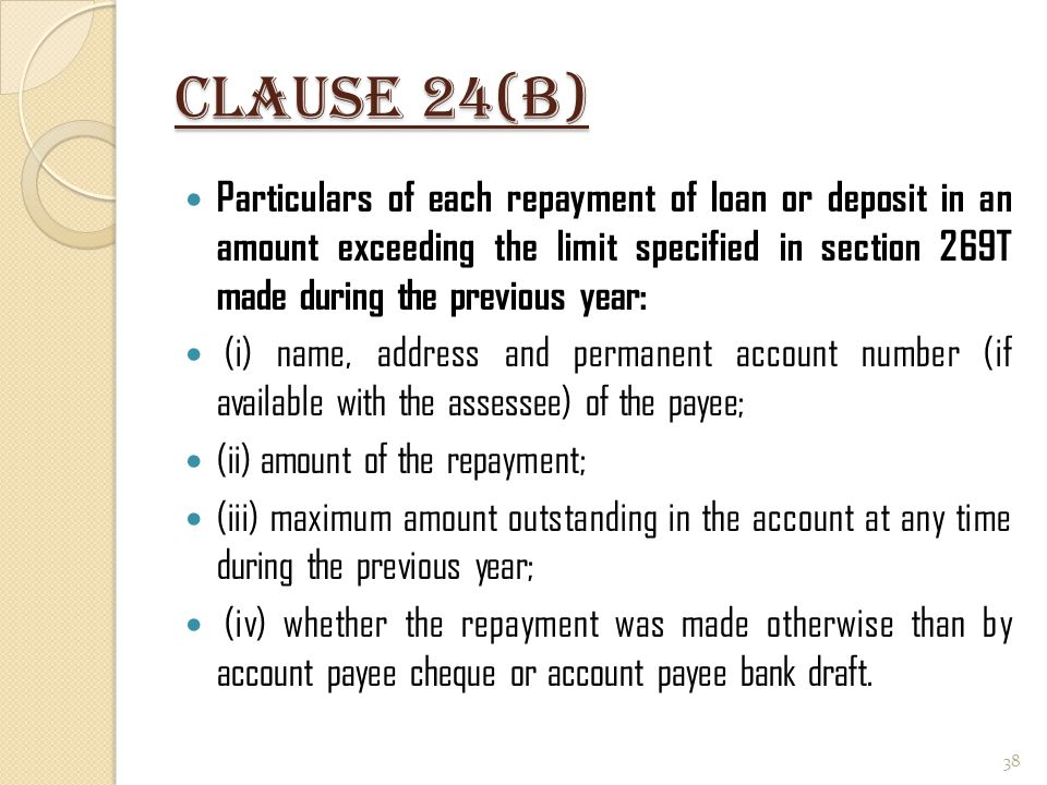 Clause 24(B)