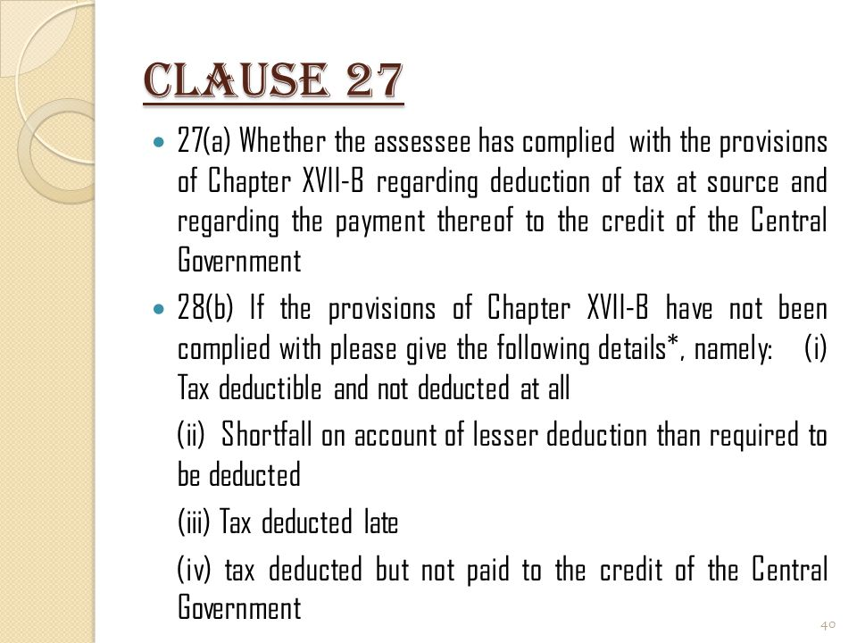 Clause 27