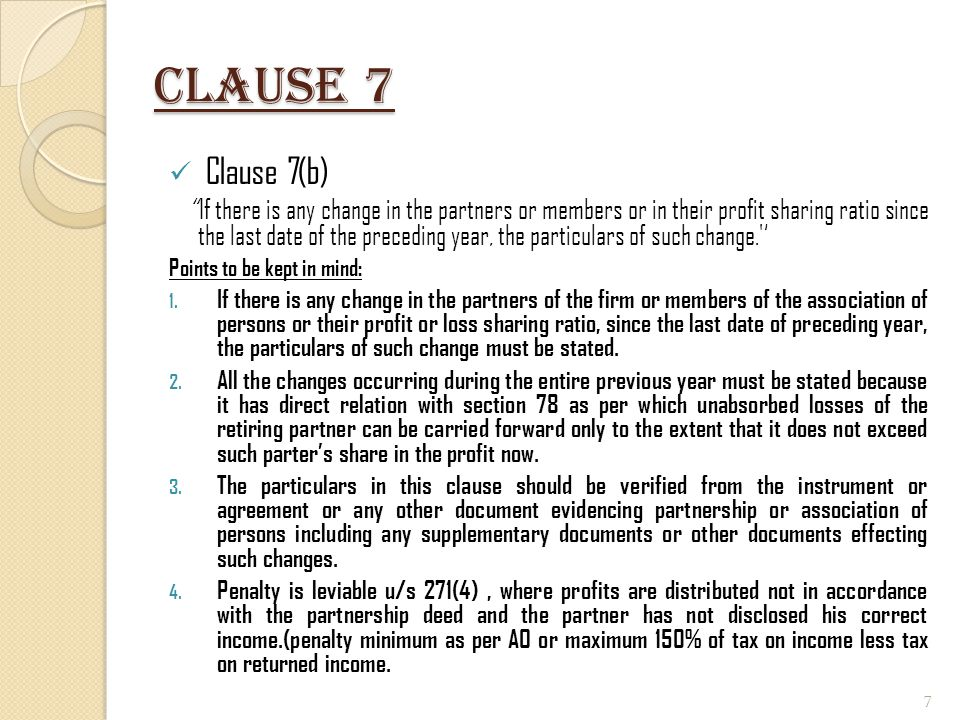 Clause 7 Clause 7(b)