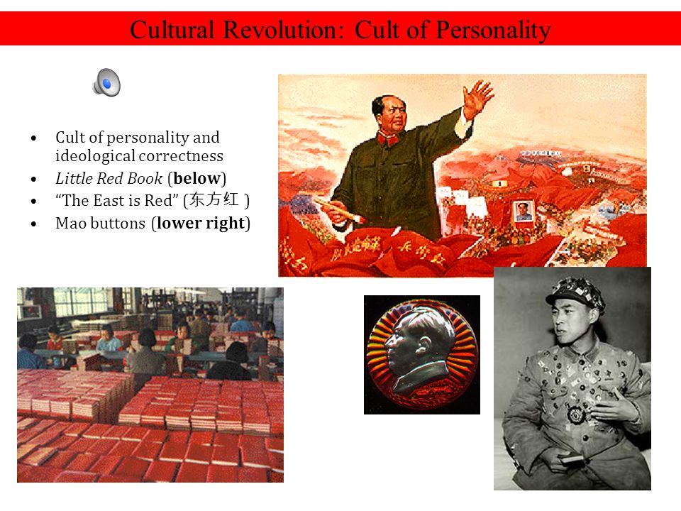 Cultural Revolution: Cult of Personality
