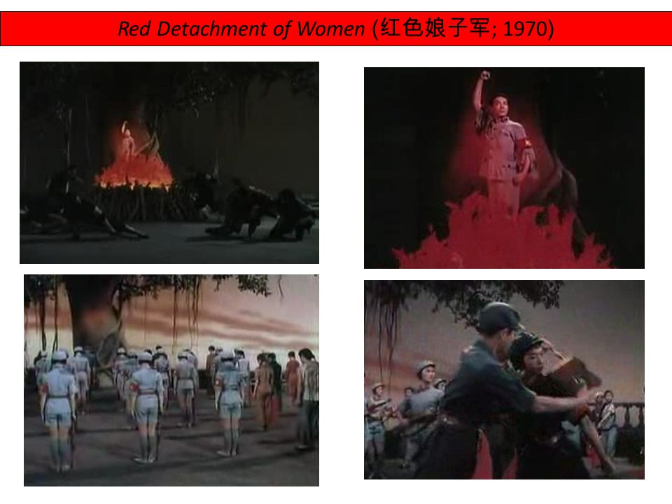 Red Detachment of Women (红色娘子军; 1970)