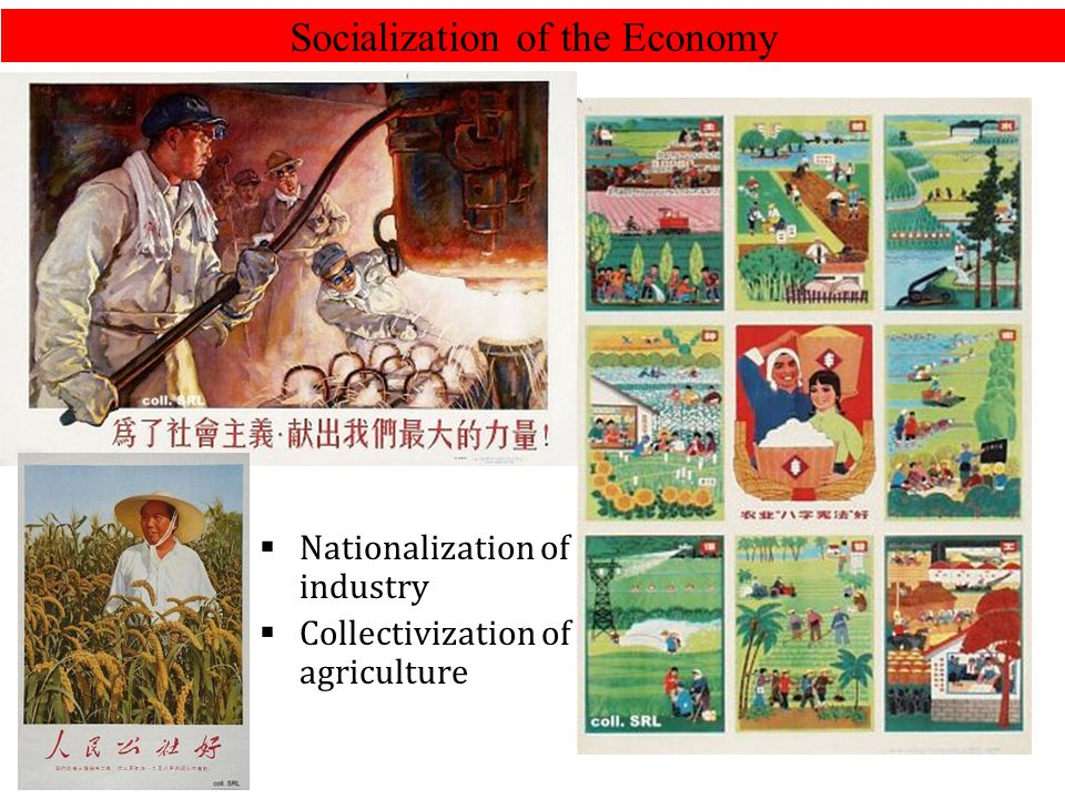 Socialization of the Economy