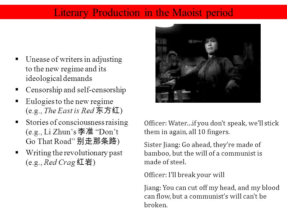 Literary Production in the Maoist period