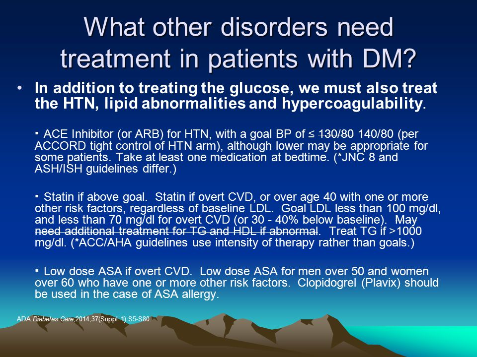 What other disorders need treatment in patients with DM