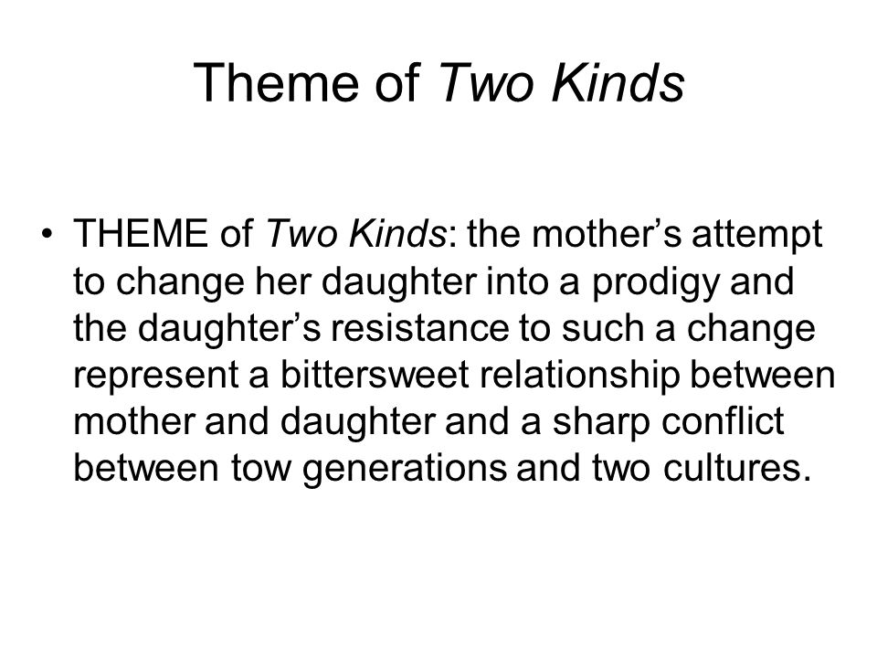 a comparison of themes of amy tans Litcharts assigns a color and icon to each theme in the joy luck club, which you can use to track the themes throughout the work mother-daughter relationships the main focus in the joy luck club is the complex relationship between mothers and daughters, and the inherent bond that's always between them despite generational and cultural conflicts.