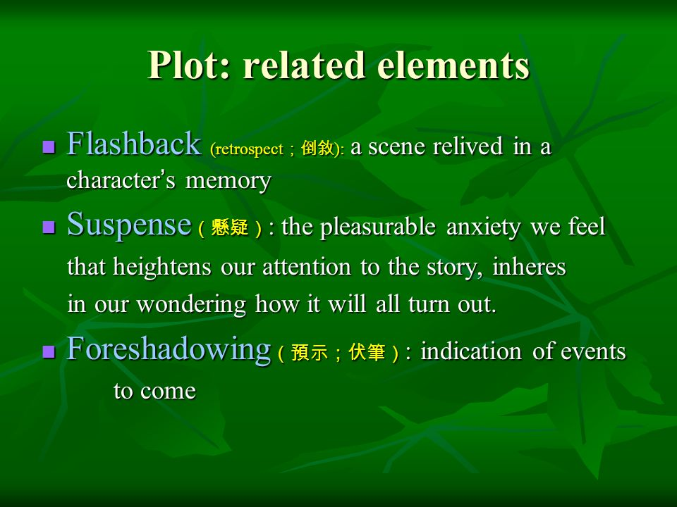 Plot: related elements