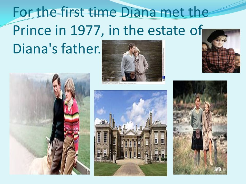 For the first time Diana met the Prince in 1977, in the estate of Diana s father.