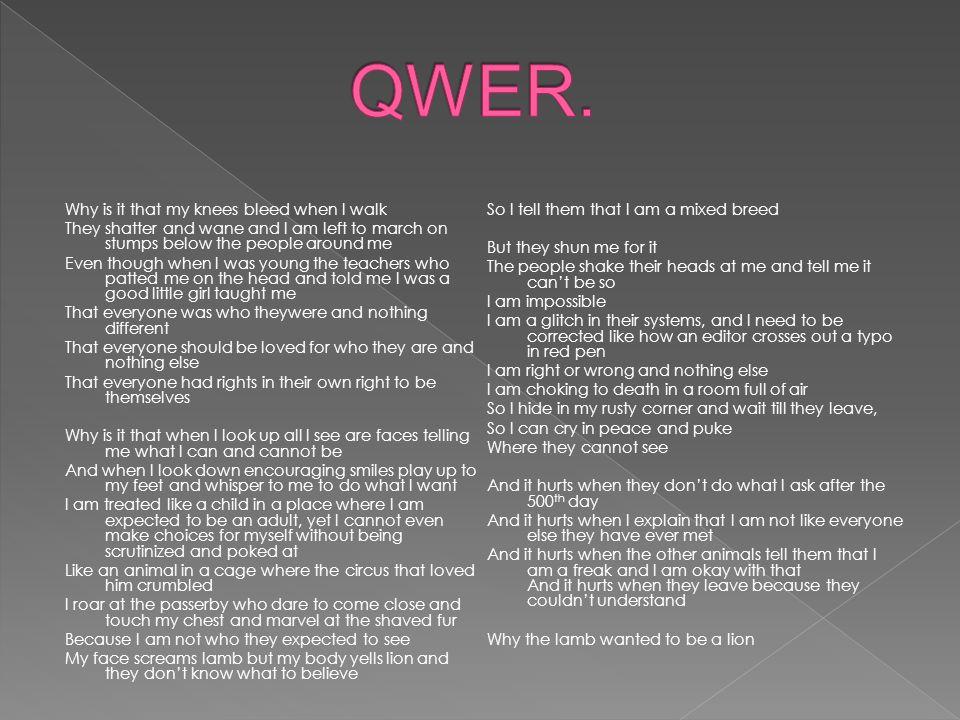 QWER.