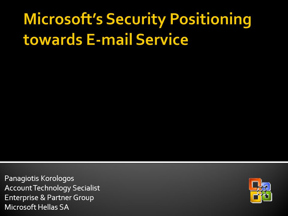 Microsoft's Security Positioning towards E-mail Service