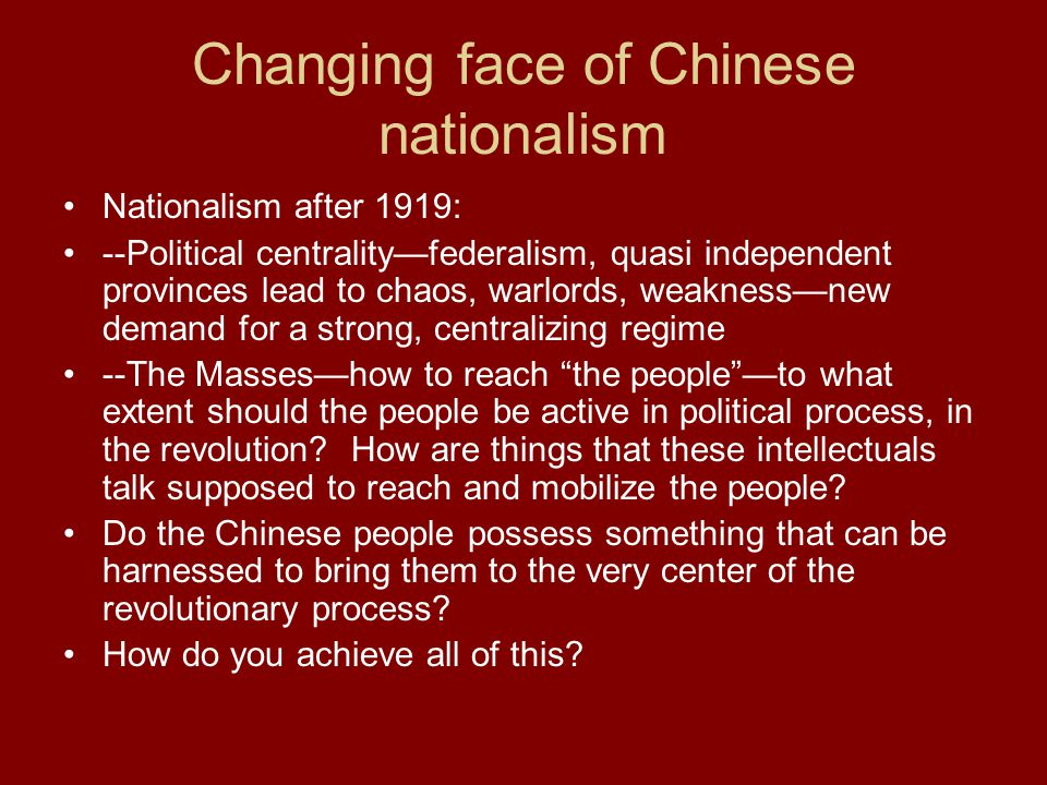 Changing face of Chinese nationalism