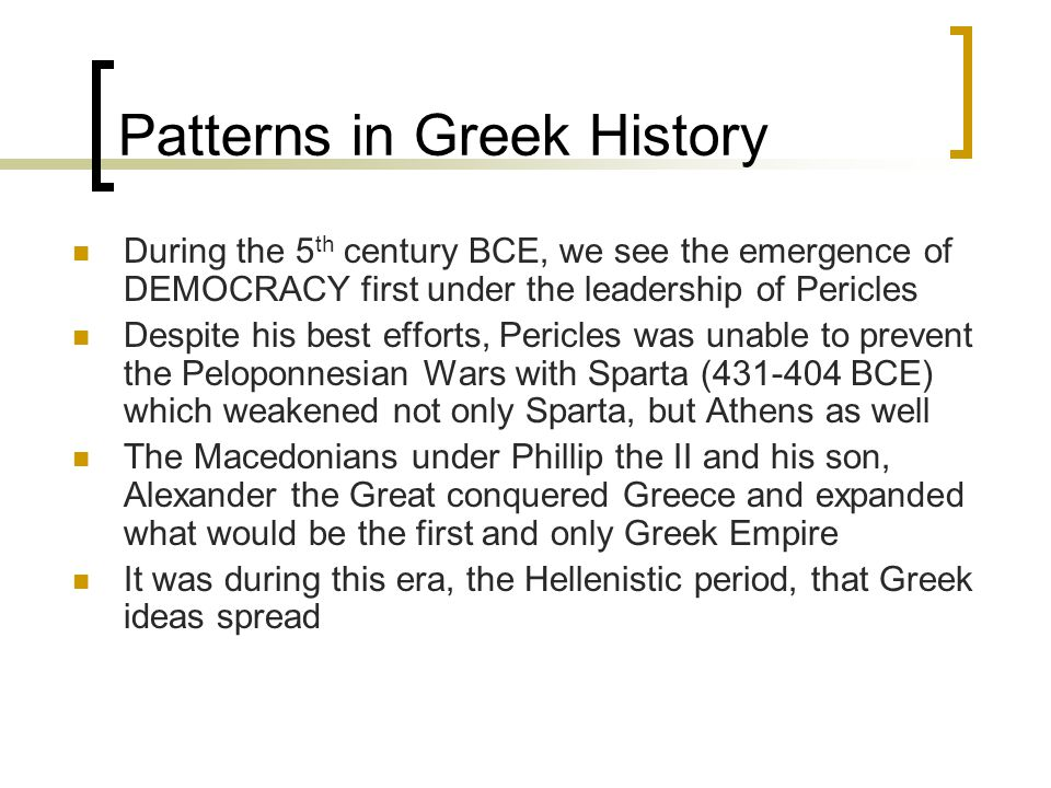 Patterns in Greek History