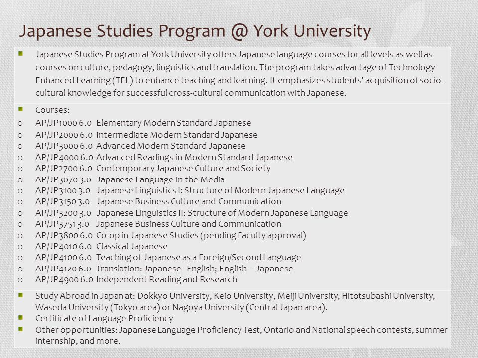 Japanese Studies Program @ York University