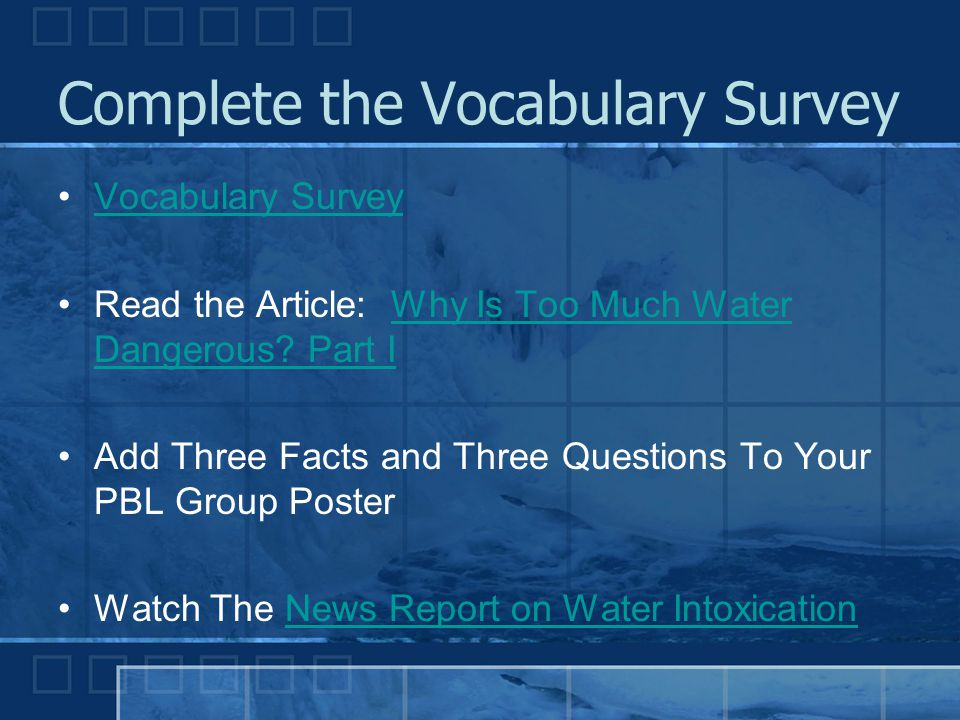 Complete the Vocabulary Survey