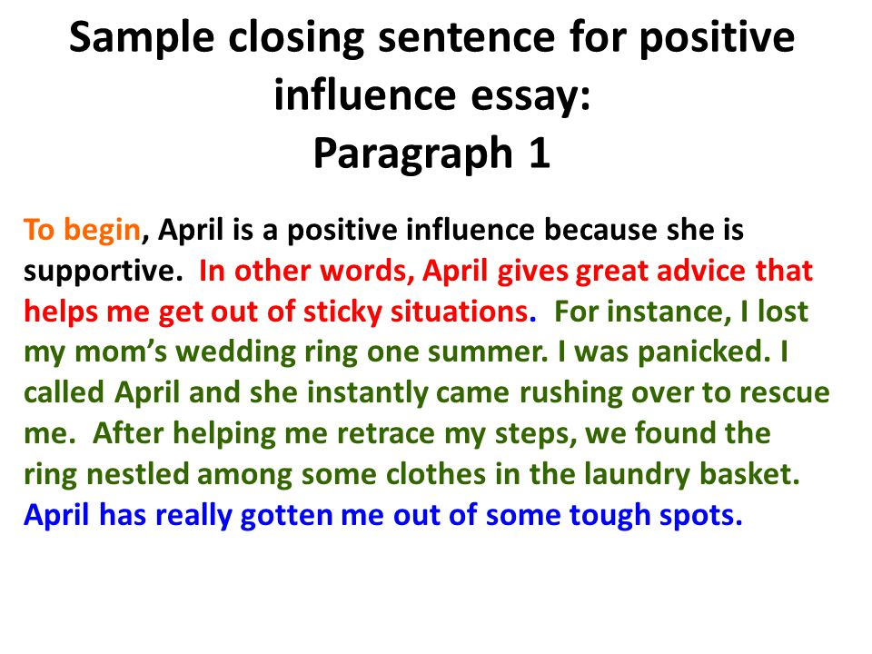 how to make a closing sentence for an essay