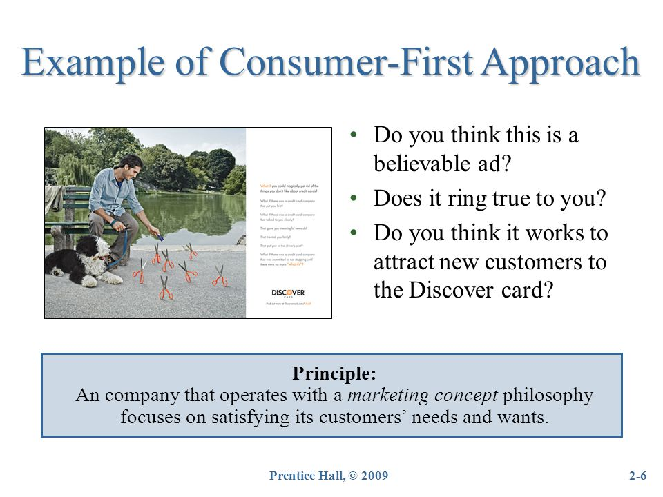 Example of Consumer-First Approach