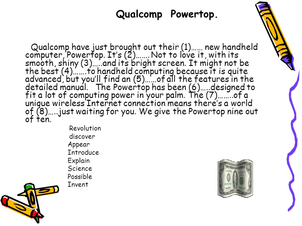 Qualcomp Powertop. discover Appear Introduce Explain Science Possible
