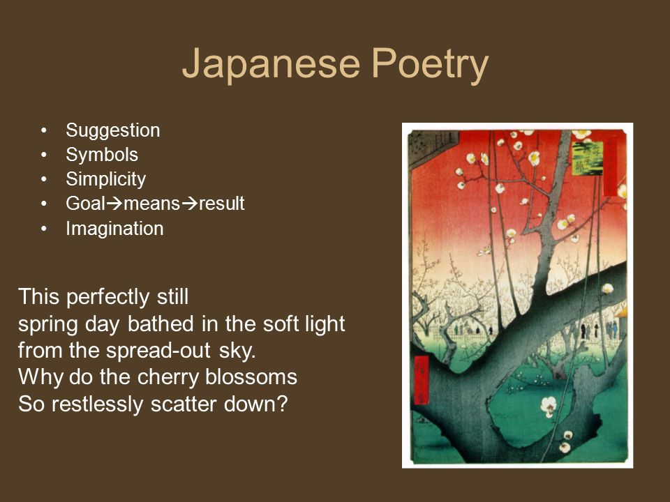 Japanese Poetry This perfectly still