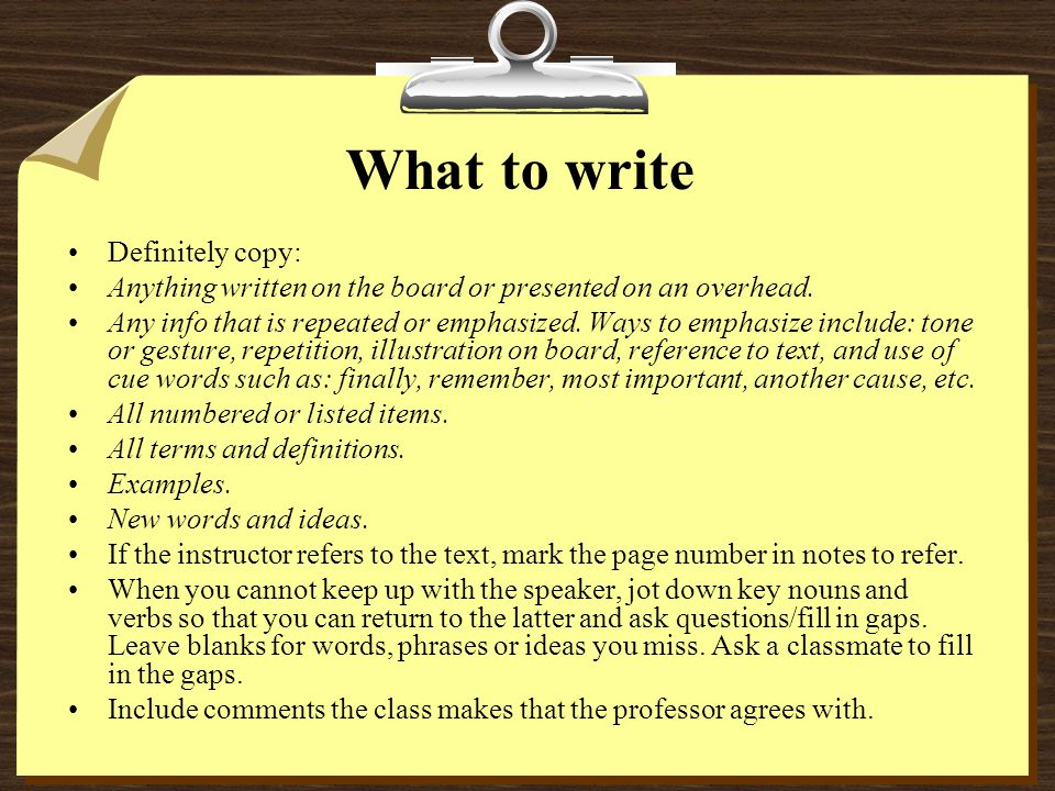What to write Definitely copy: