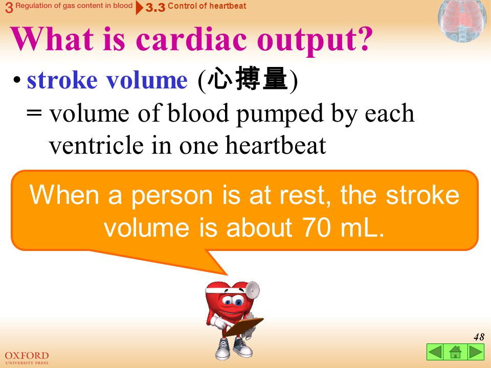 When a person is at rest, the stroke volume is about 70 mL.