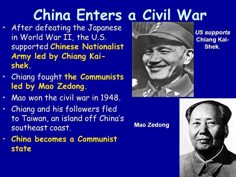 China Enters a Civil War