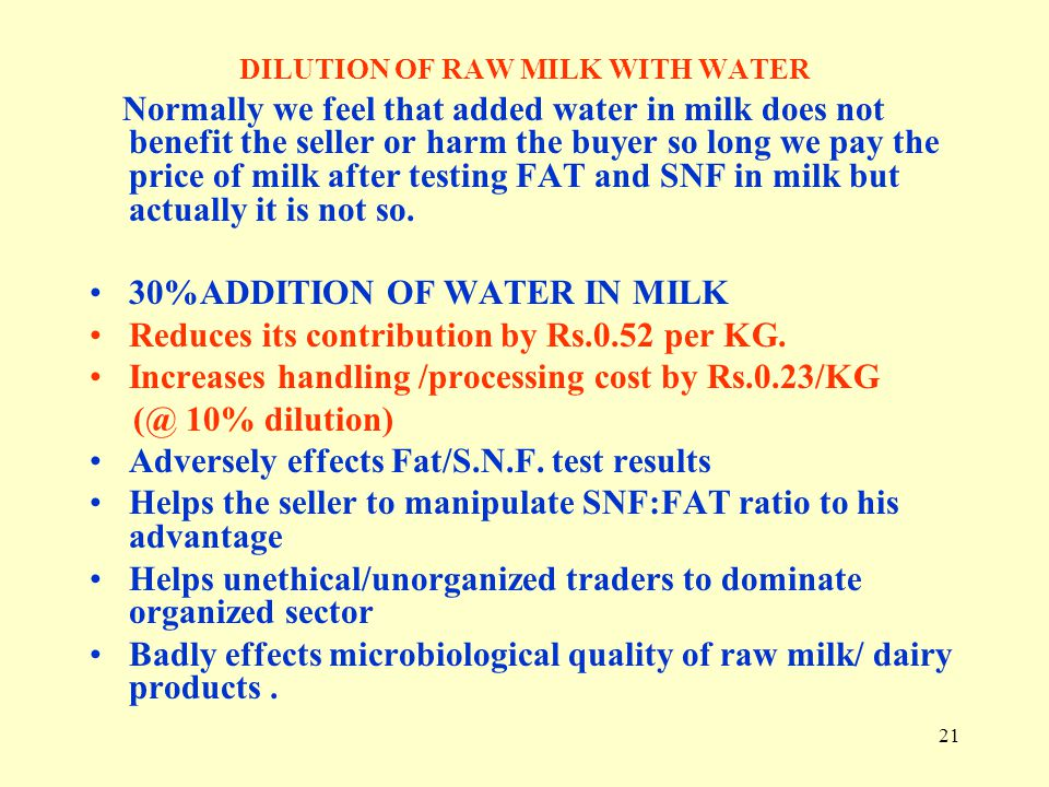 DILUTION OF RAW MILK WITH WATER