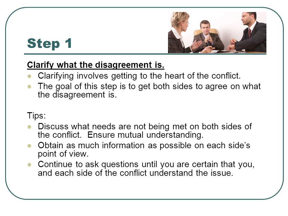 Step 1 Clarify what the disagreement is.