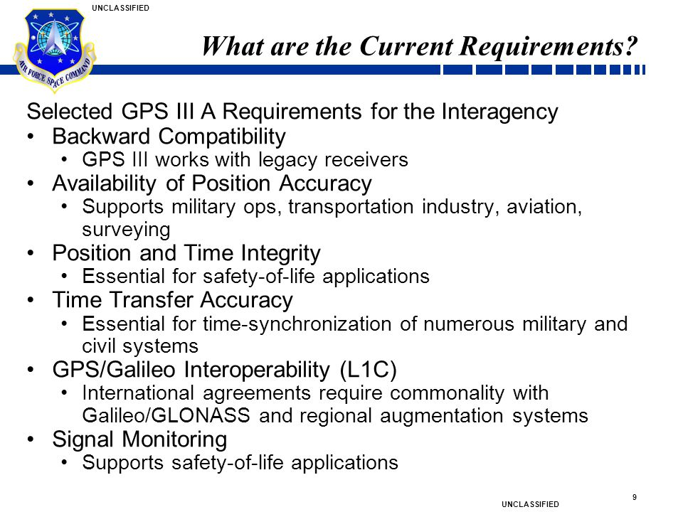 What are the Current Requirements