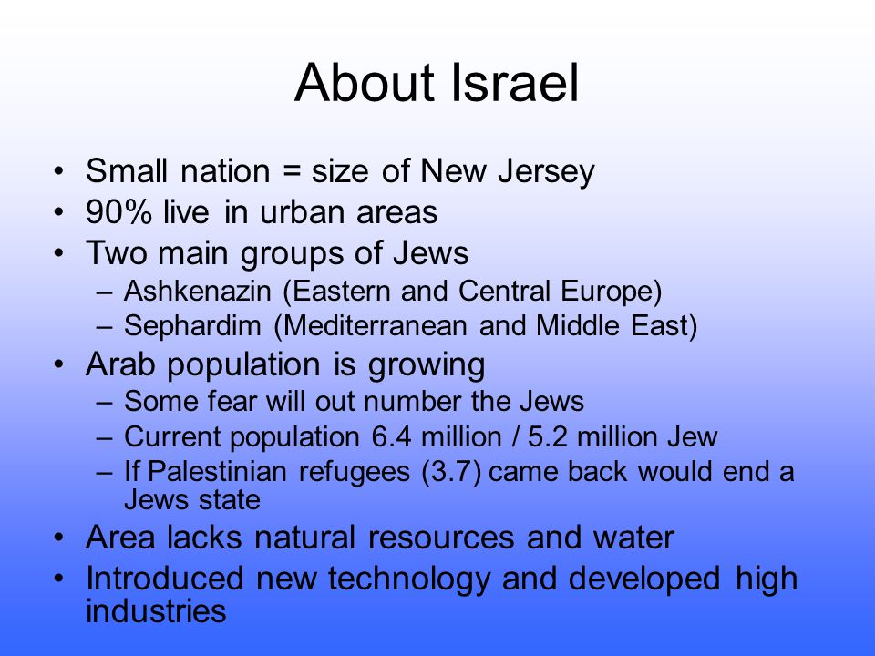 About Israel Small nation = size of New Jersey 90% live in urban areas