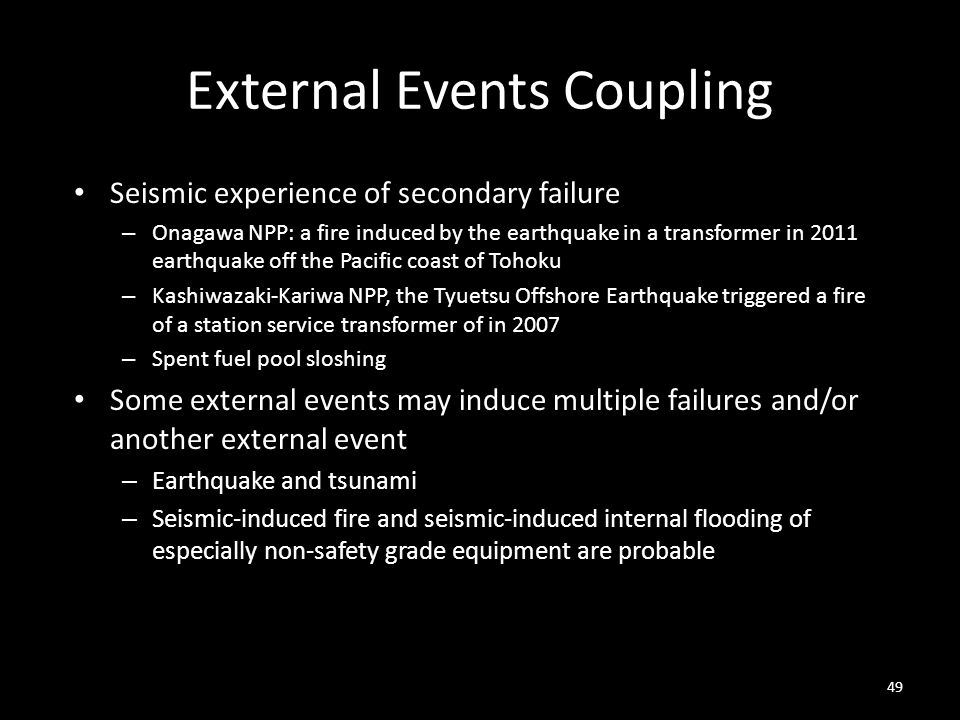 External Events Coupling