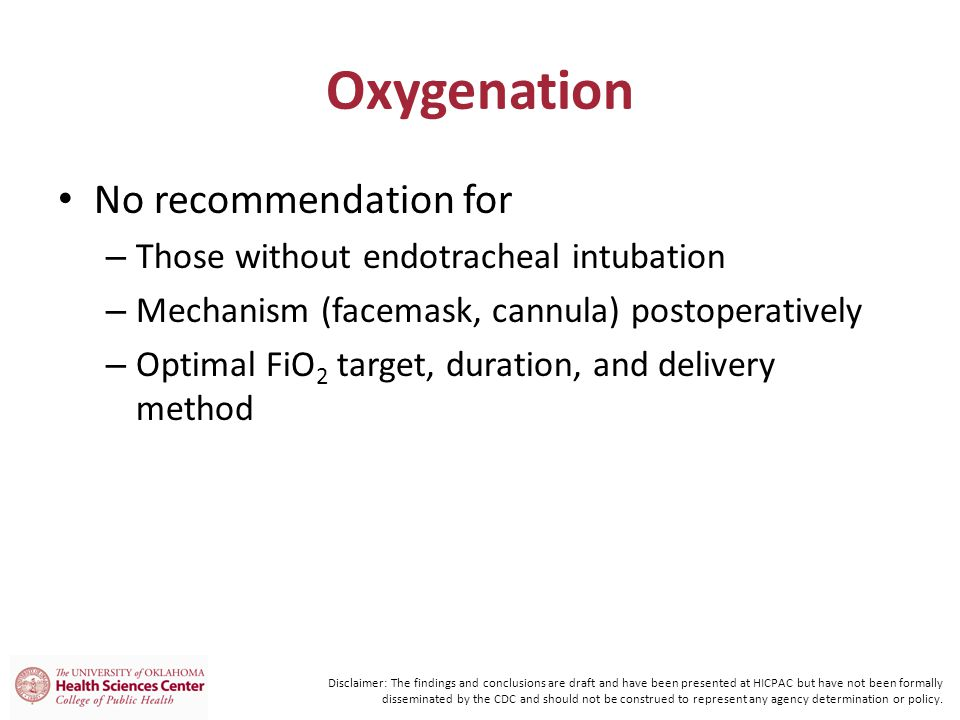 Oxygenation No recommendation for