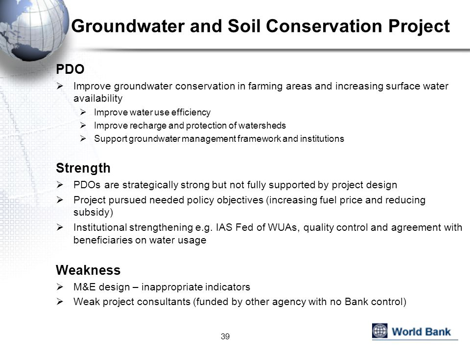 Groundwater and Soil Conservation Project