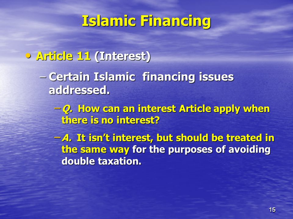 Islamic Financing Article 11 (Interest)