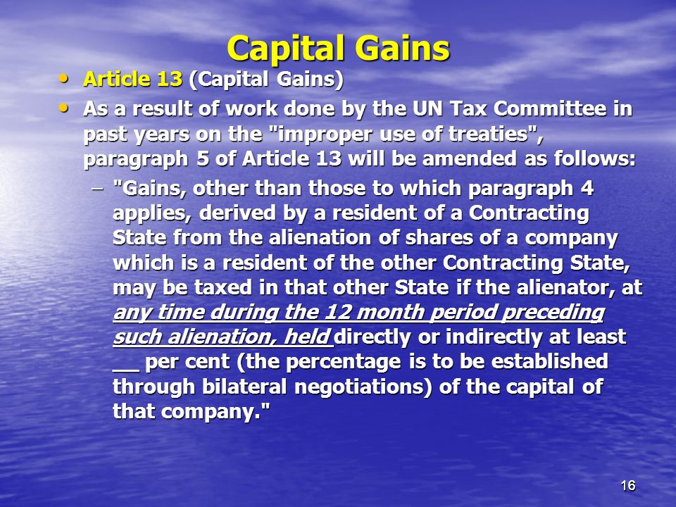 Capital Gains Article 13 (Capital Gains)