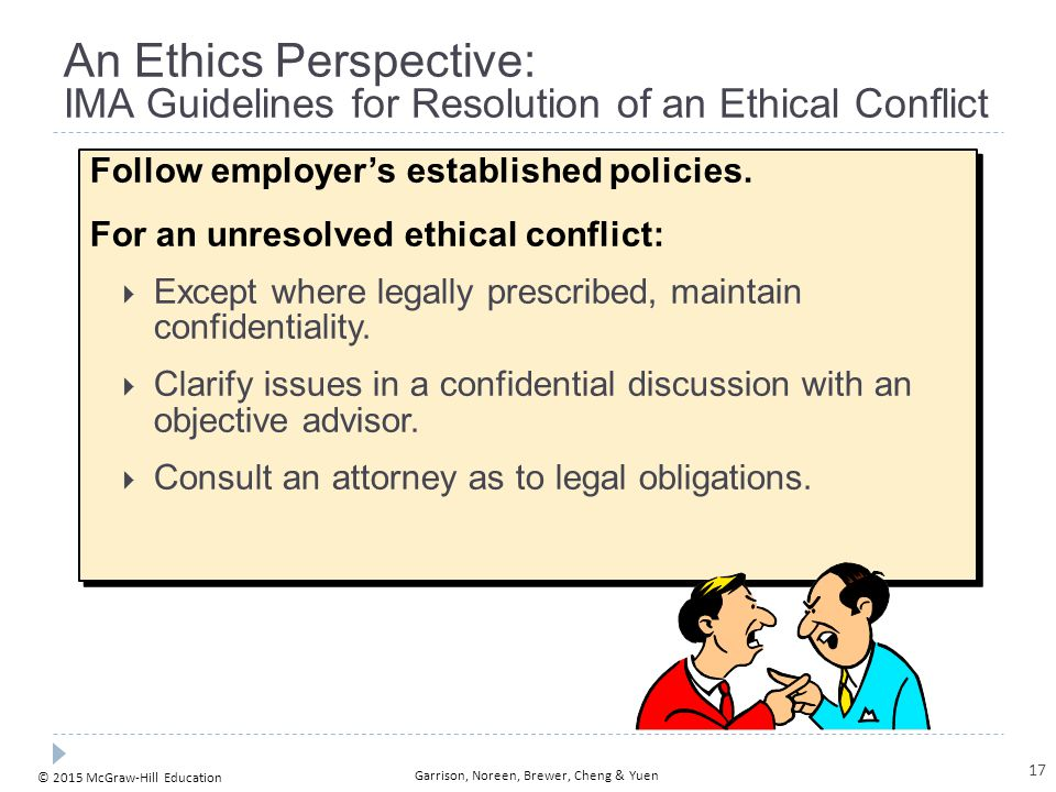An Ethics Perspective: Why Have Ethical Standards