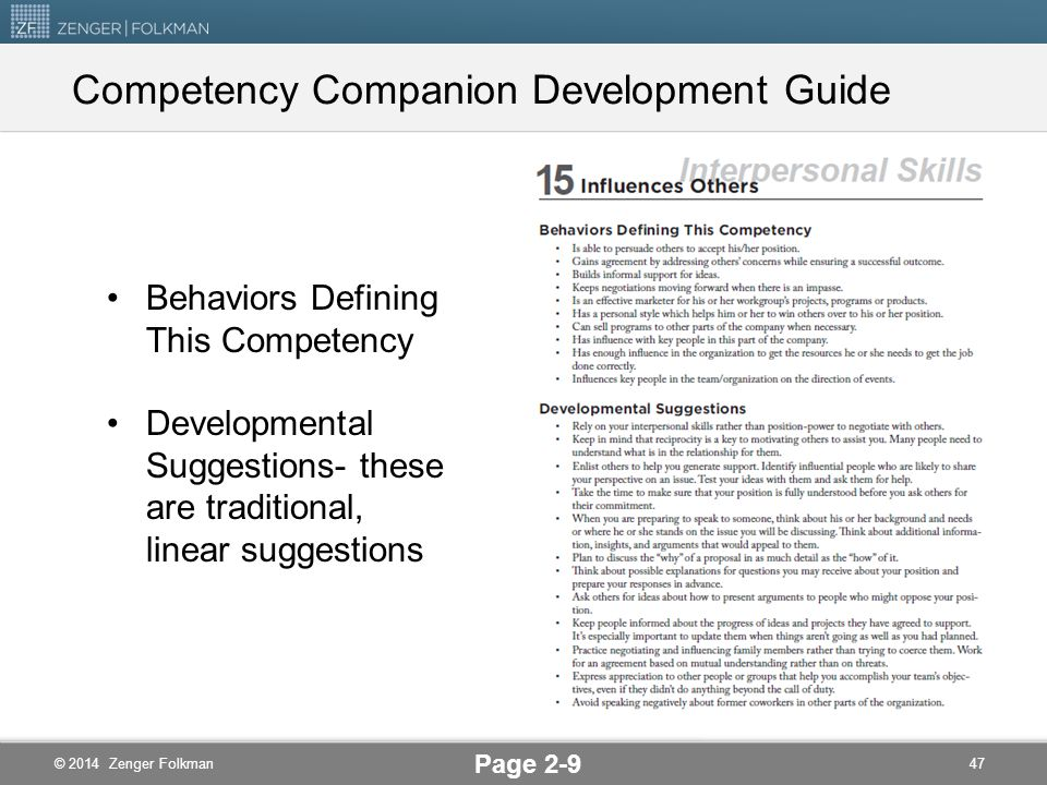 Competency Companion Development Guide
