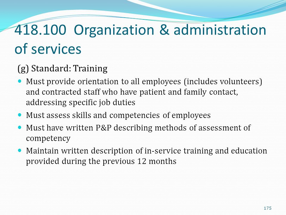 418.100 Organization & administration of services