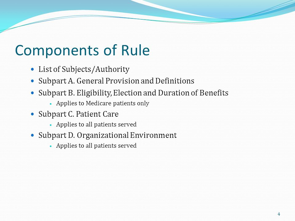 Components of Rule List of Subjects/Authority
