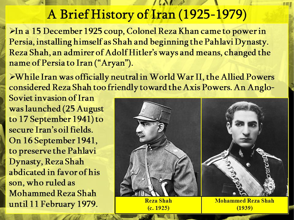 A Brief History of Iran (1925-1979)